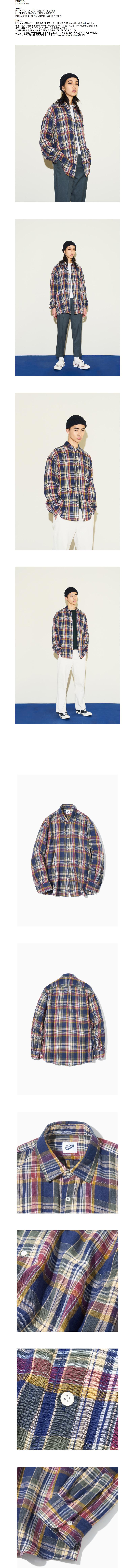 파르티멘토(PARTIMENTO) 마드라스 체크 셔츠 블루