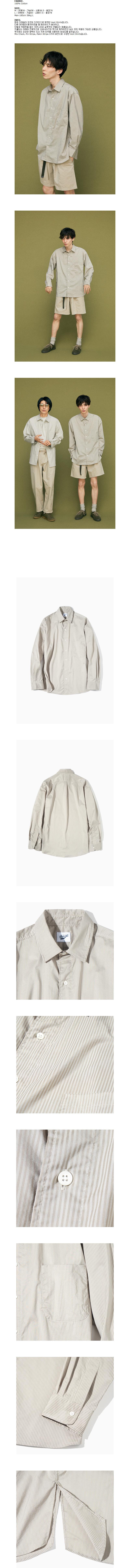 파르티멘토(PARTIMENTO) Vent Shirts Pekin Stripe Beige