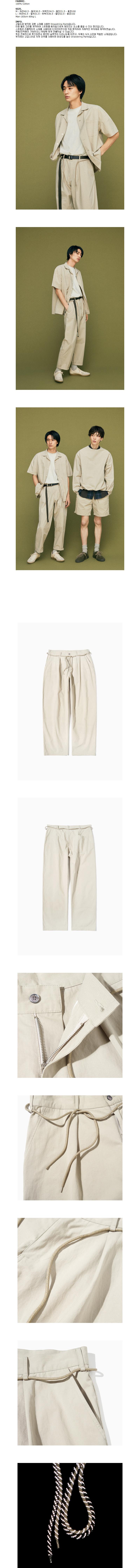 파르티멘토(PARTIMENTO) Drawstring Pants Beige
