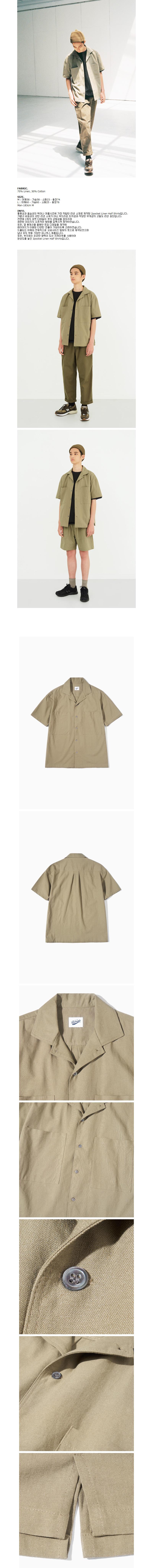 파르티멘토(PARTIMENTO) 2pocket Linen Half Shirts Khaki