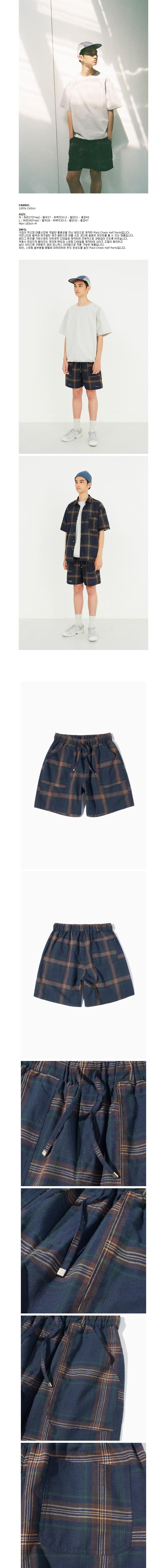 파르티멘토(PARTIMENTO) Plaid Check Half Pants