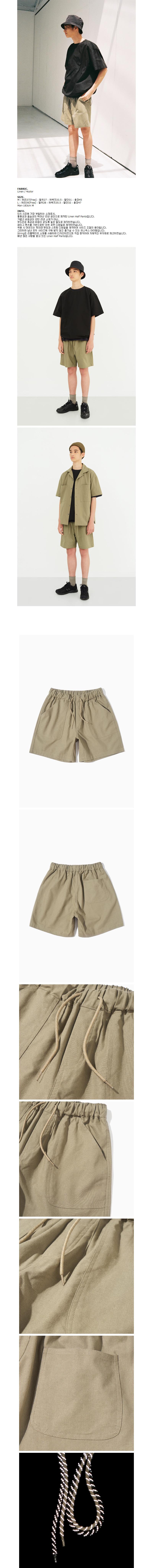 파르티멘토(PARTIMENTO) Linen Half Pants Khaki